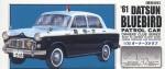1-32-Datsun-Bluebird-Patrol-Car-1961