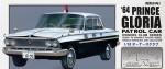 1-32-Gloria-Patrol-Car-1964