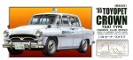 1-32-Toyopet-Crown-Taxi-1955