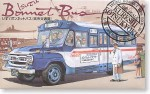 1-32-Isuzu-BXD-30-Bonnet-Bus-Kure-Kotsu