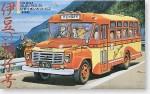 1-32-Bonnet-Bus-Izunoodoriko
