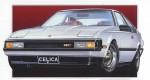1-24-Toyota-Celica-XX-2800GT-1983