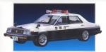 1-24-Skyline-Japan-Patrol-Car-1984