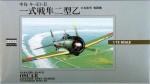 1-72-Nakajima-Ki-43-II-Oscar