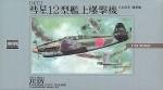 1-72-Suisei-D4Y2-Mk12-Judy