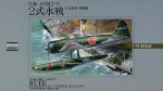 1-72-Nakajima-A6M2-N-Rufe