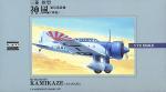 1-72-Mitsubishi-Ki-15-Babs-Kamikaze-go
