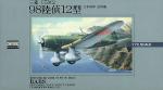 1-72-Mitsubishi-C5M2-Babs-Type-12