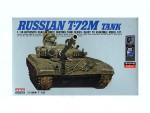 1-50-T-72M-Remote-Control