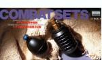 1-1-Japanese-and-German-Hand-Grenade-Set