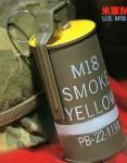 1-1-Combat-Sets-U-S-M18-Colored-Smoke-Hand-Grenade