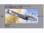 1-72-Mitsubishi-G3M3-Nell