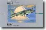 1-72-Mitsubishi-Ki-67-Yasukuni-Peggy