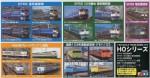 1-80-HO-EF-65-Blue-Train-Fuji