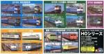1-80-HO-EF-65-Blue-Train-Hayabusa