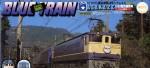 1-80-HO-EF-65-Blue-Train-Asakaze