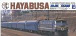 1-80-HO-EF-66-Blue-Train-Hayabusa