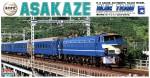 1-80-HO-EF-66-Blue-Train-Asakaze