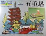 1-250-Five-Story-Pagoda
