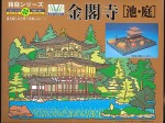 1-200-Gold-Shrine