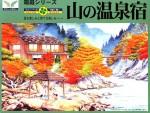 1-150-Mountain-Hot-Spring-Hotel