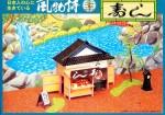 1-60-Sushi-Shop