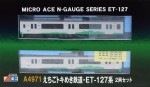 Echigo-Tokimeki-Railway-ET-127-Series-2-Car-Set