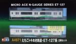 Echigo-Tokimeki-Railway-ET-127-Series-2-Car-Set