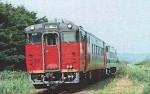 Kiha400-500-Series-Ozashiki-Custom-3-Cars-Set