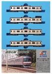 Tokyo-Metro-10000-Series-Secondary-Car-No-M-ark-Additional-4-Cars-Set