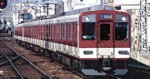 Kintetsu-9200-Series-Kyoto-Nara-Line-White-and-Maroon-Belt-Painted-4-Cars-Set