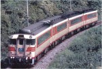 1-50-Meitetsu-KiHa-8000-Series-Limited-Express-Northern-Alps-6-Cars-Set