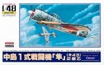 1-48-Ki-43-IIb-Hayabusa-Oscar