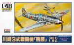 1-48-Ki-61-1A-Hien-Tony
