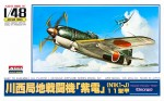1-48-N1K1-J-Shiden-George