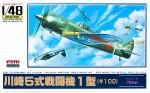 1-48-Ki-100-I-B-Type-5-Tony