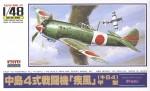 1-48-Ki-84-1a-Hayate-Frank