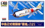 1-48-Ki-44-IIb-Shoki-Tojo