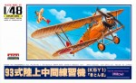 1-48-Kawanishi-K5Y1-Willow