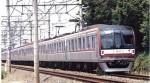 1-50-Tokyo-Metro-10000-Series-Secondary-Car-No-Mark-Basic-6-Cars-Set