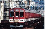1-50-Kintetsu-9000-Series-Kyoto-Nara-Line-for-Additional-Car-White-and-Maroon-Belt-Painted-2-Cars-Set