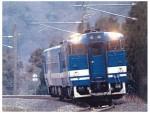 1-50-KiHa-48-Tsuruga-Color-2-Cars-Set