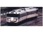1-50-KIHA-48-500-Remodeling-Air-Conditioning-Niigata-Color-2-Cars-Set