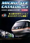 Micro-Ace-Catalogue-vol-3