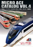 Micro-Ace-Catalogue-vol-4