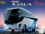 1-32-Isuzu-Gala-Super-hi-decker