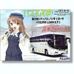 1-32-Isuzu-Gala-Hi-Decker-Kokusai-Fuji-Kyuko