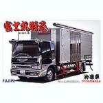 1-32-Fujimaru-Tokkyu-Refrigerated-Truck