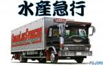 1-32-4t-Truck-Suisan-Line-Express-Refrigerator-Car