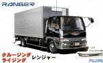 1-32-Hino-Cruising-Rising-Ranger